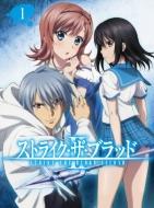 ストライク・ザ・ブラッドII OVA Vol.1 <初回仕様版>