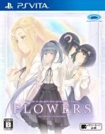 Flowers 秋篇