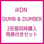 DUMB & DUMBER 【2形態同時購入特典:メンバーソロサインイベント応募シリアルカード付きセット】
