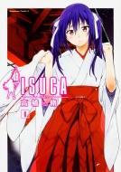 ISUCA 8 カドカワコミックスAエース