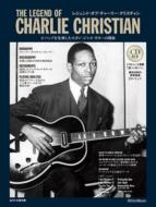 レジェンド・オブ・チャーリー・クリスチャン (+CD)