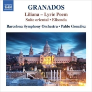 管弦楽作品集第3集 パブロ・ゴンザレス&バルセロナ交響楽団、ダニ・エスパーサ