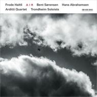 『エア〜アコーディオンのための現代デンマーク作品集』 フローデ・ハルトリ、アルディッティ四重奏団