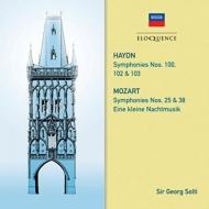 Haydn Symphonies Nos.100, 102, 103, Mozart Symphonies Nos.25, 38, Serenade No.13 : Georg Solti / London PO, London SO, Israel PO (1949-1958)(2CD)