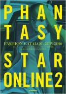 ファンタシースターオンライン2 ファッションカタログ2015-2016 ORACLE & TOKYO COLLECTION