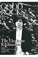 Good Rocks! Vol.77
