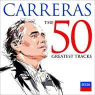 ホセ・カレーラス〜グレーテスト50トラックス(2CD)