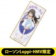 マイクロファイバータオル(暁美ほむら)【ローソンLoppi・HMV限定】
