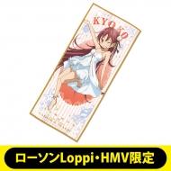 マイクロファイバータオル(佐倉杏子)【ローソンLoppi・HMV限定】