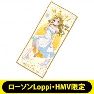 マイクロファイバータオル(巴マミ)【ローソンLoppi・HMV限定】