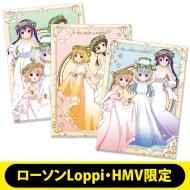 クリアファイルセット【ローソンLoppi・HMV限定】