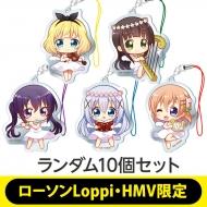 デフォルメクリアストラップセット【ローソンLoppi・HMV限定】
