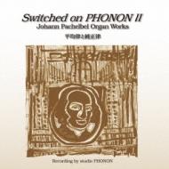 Organ Works: Studio Phonon