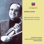 ヴァイオリン協奏曲集 サルヴァトーレ・アッカルド、シャルル・デュトワ&ロンドン・フィル