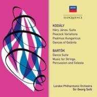 バルトーク:弦楽器、打楽器とチェレスタのための音楽、コダーイ:組曲『ハーリ・ヤーノシュ』、他 ゲオルグ・ショルティ&ロンドン・フィル(2CD)