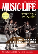 MUSIC LIFE ザ・ビートルズ ライブの時代 シンコー・ミュージック・ムック