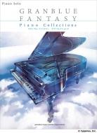 ピアノソロ グランブルーファンタジー ピアノコレクションズ