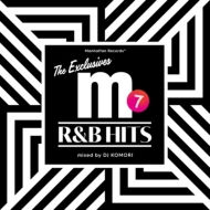 Manhattan Records The Exclusives R & B Hits Vol.7