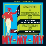 Complete & Unbelievable...the Otis Redding Dictionary Of Soul (2CD)