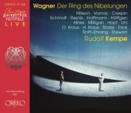 『ニーベルングの指環』全曲 ルドルフ・ケンペ&バイロイト(1961 モノラル)(13CD)