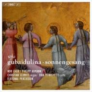 神の前で歓呼せよ、光と闇、太陽の賛歌 NDR合唱団、クリスティアン・シュミット、エルボトナル・パーカッション、他