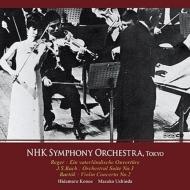 J.S.Bach Orchestral Suite No.3, Bartok Violin Concerto No.2, Reger : Hidemaro Konoe / NHK Symphony Orchestra, Masuko Ushioda(Vn)(1967 Stereo)
