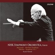 シベリウス:交響曲第2番、黛敏郎:曼荼羅交響曲 山田一雄&NHK交響楽団