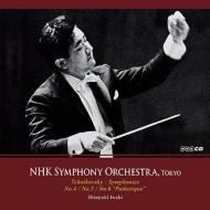 交響曲第4番、第5番、第6番『悲愴』 岩城宏之&NHK交響楽団(1968,74,83年ステレオ)(2CD)