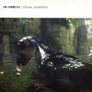 人喰いの大鷲トリコ オリジナルサウンドトラック