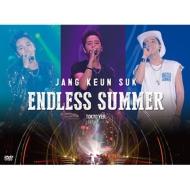 JANG KEUN SUK ENDLESS SUMMER 2016 DVD (TOKYO ver.)(2DVD+CD)