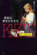 KZ' DeepFile����͍߂���������