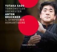 交響曲第4番『ロマンティック』 佐渡裕&トーンキュンストラー管弦楽団