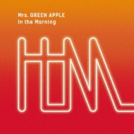 In the Morning 【初回限定盤】(CD+DVD)