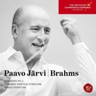 交響曲第2番、悲劇的序曲、大学祝典序曲 パーヴォ・ヤルヴィ&ドイツ・カンマーフィル
