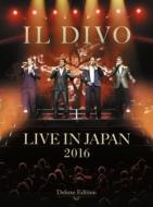 ライヴ・アット武道館2016 (2CD+DVD)(+Blu-ray)(+ツアー・パンフレット縮小版+ポストカード2枚)【デラックス・エディション】