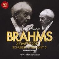 ブラームス:交響曲第1番、シューベルト:交響曲第5番 ギュンター・ヴァント&北ドイツ放送交響楽団(1996、2001)