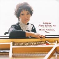 ピアノ・ソナタ第2番『葬送』、第3番、舟歌、夜想曲第20番 中村紘子