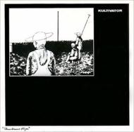 Barndomens Stigar (2CD)