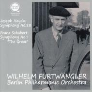 シューベルト:交響曲第9番『ザ・グレート』、ハイドン:交響曲第88番 フルトヴェングラー&ベルリン・フィル(1951)
