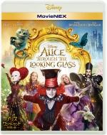 アリス・イン・ワンダーランド/時間の旅 MovieNEX [ブルーレイ+DVD]