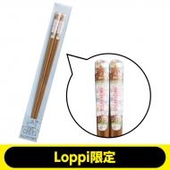 リラックマお箸(チェック)【Loppi限定】