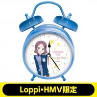 オリジナルボイス入り目覚まし時計(遠山 りん)【Loppi・HMV限定】