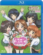 Girls Und Panzer -Dai 2 Ji Heartful Tank Disc-