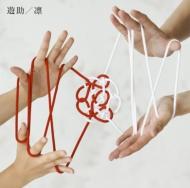 凛 【初回生産限定盤A】(+DVD)