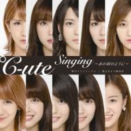 Mugen Climax/Ai Ha Marude Seidenki/Singing-Ano Koro No Youni-[First Press Limited Edition C](+DVD)