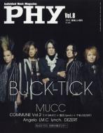 PHY Vol.8 音楽と人 2016年 11月号増刊