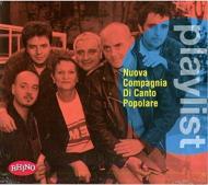 Playlist: Nuova Compagnia Di Canto Popolare