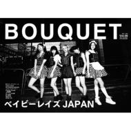 Bouquet Vol.09