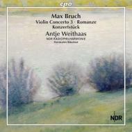 ヴァイオリン協奏曲第3番、ロマンス、小協奏曲 アンティエ・ヴァイトハース、ボイマー&北ドイツ放送フィル
