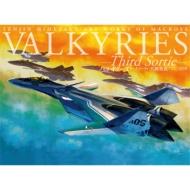 VALKYRIES –Third Sortie-天神英貴マクロス画集